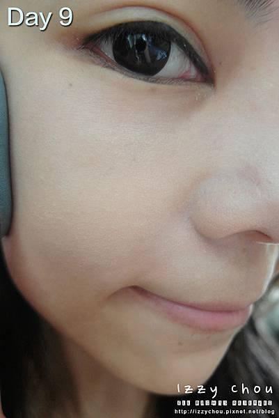 紋繡眼線 復原後