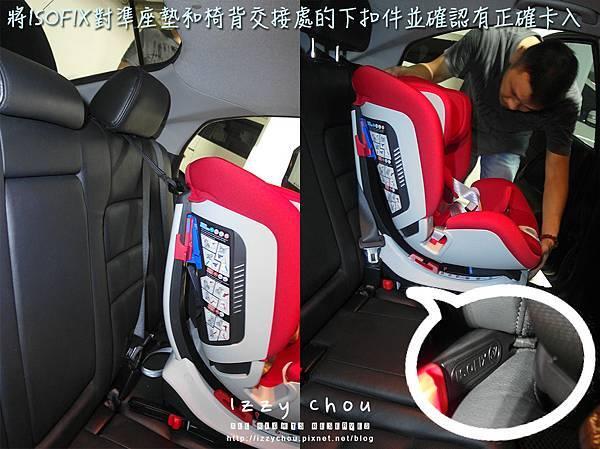 chicco seat up 012 isofix兒童安全座椅 安裝