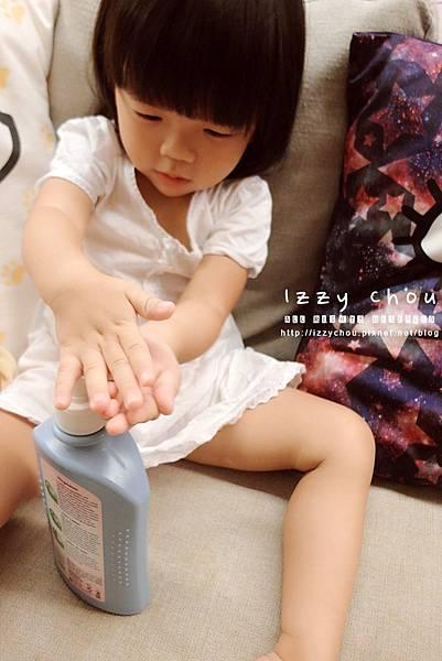 SANOSAN珊諾 寶寶潤膚乳液