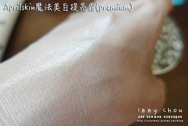 美白霜%2F素顏霜 評比 實測