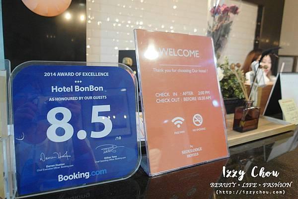飯店評鑑分數 Wifi