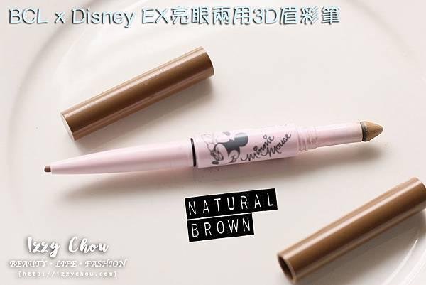 BCL Disney EX亮眼兩用3D眉彩筆