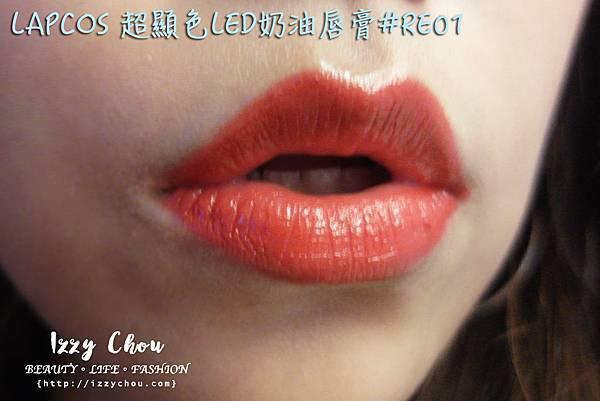 LAPCOS Disney迪士尼聯名 超顯色LED奶油唇膏 RE01試色