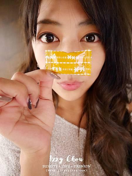 博士紅薑黃 薑黃黑糖  盒裝