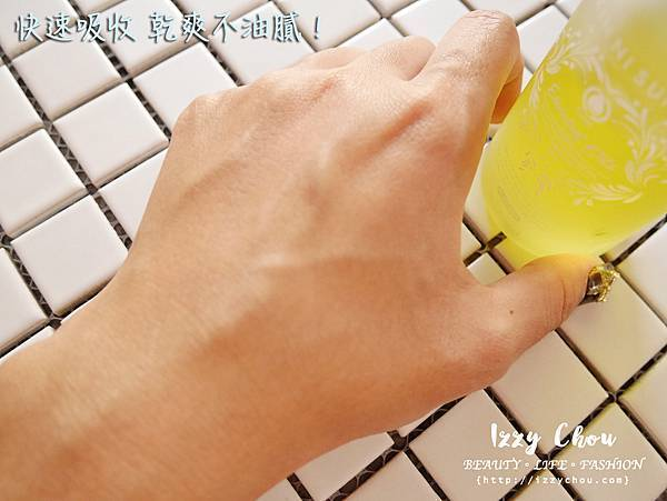 朵璽 XINNISUNG全效修護精華油