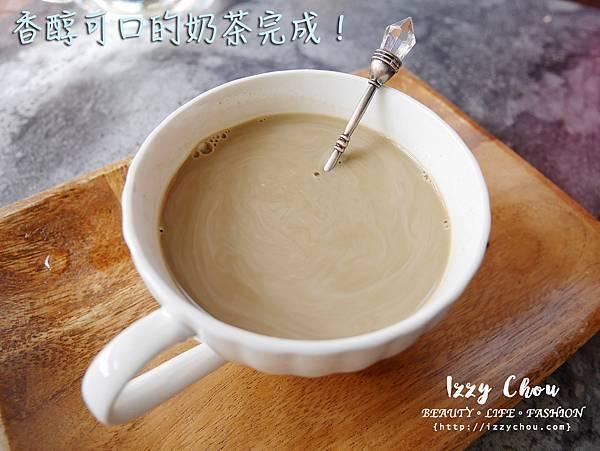 蜜蜂工坊 公主系列奶茶 不結塊泡法