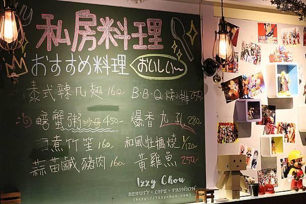 玩聚 私廚X酒窩 中山區美食