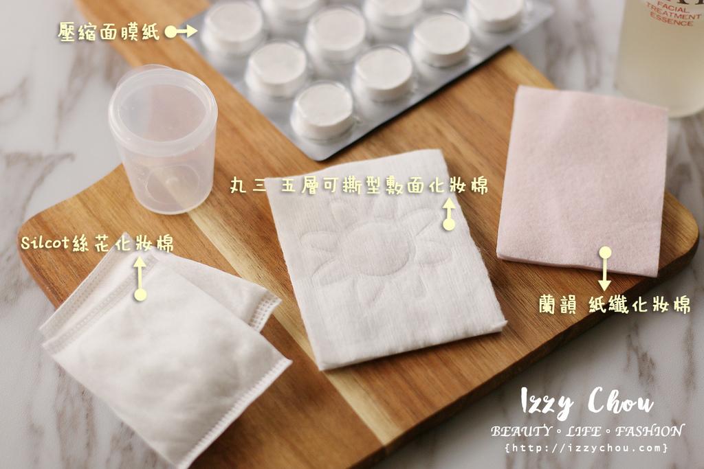 濕敷化妝棉推薦 濕敷化妝水
