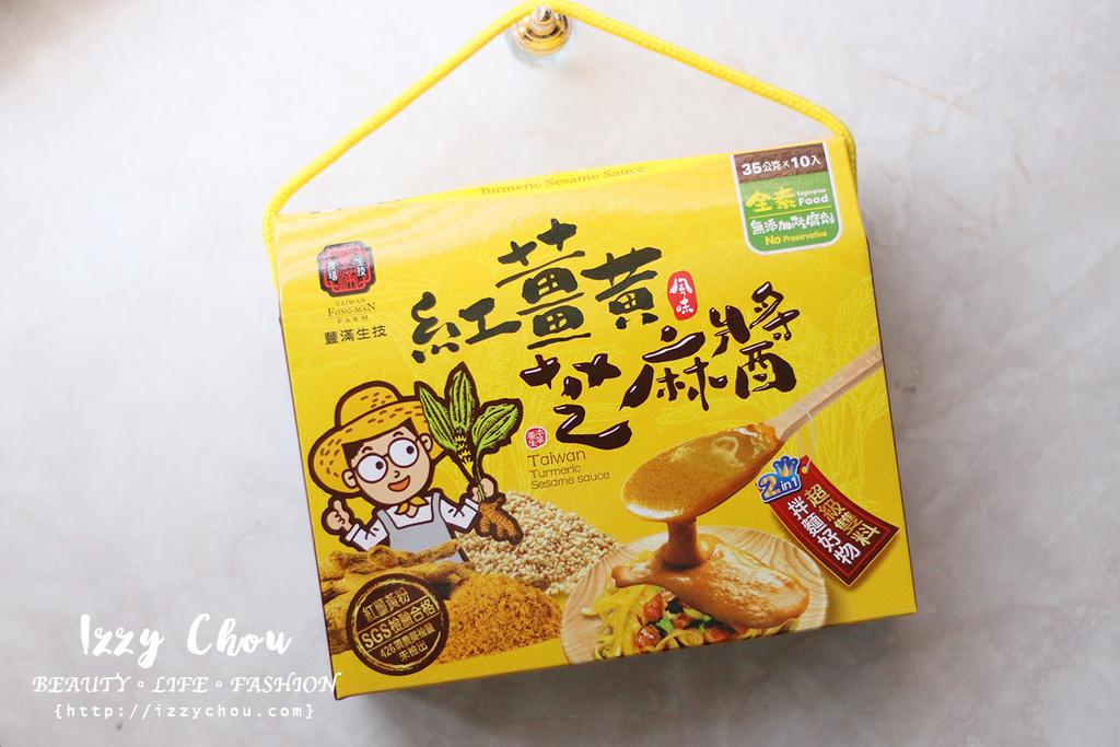 紅薑黃芝麻醬 禮盒