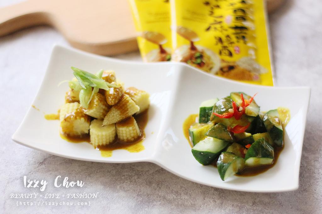 紅薑黃芝麻醬 食譜