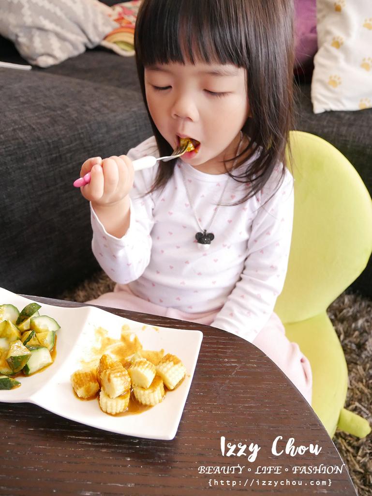 紅薑黃芝麻醬 涼菜食譜