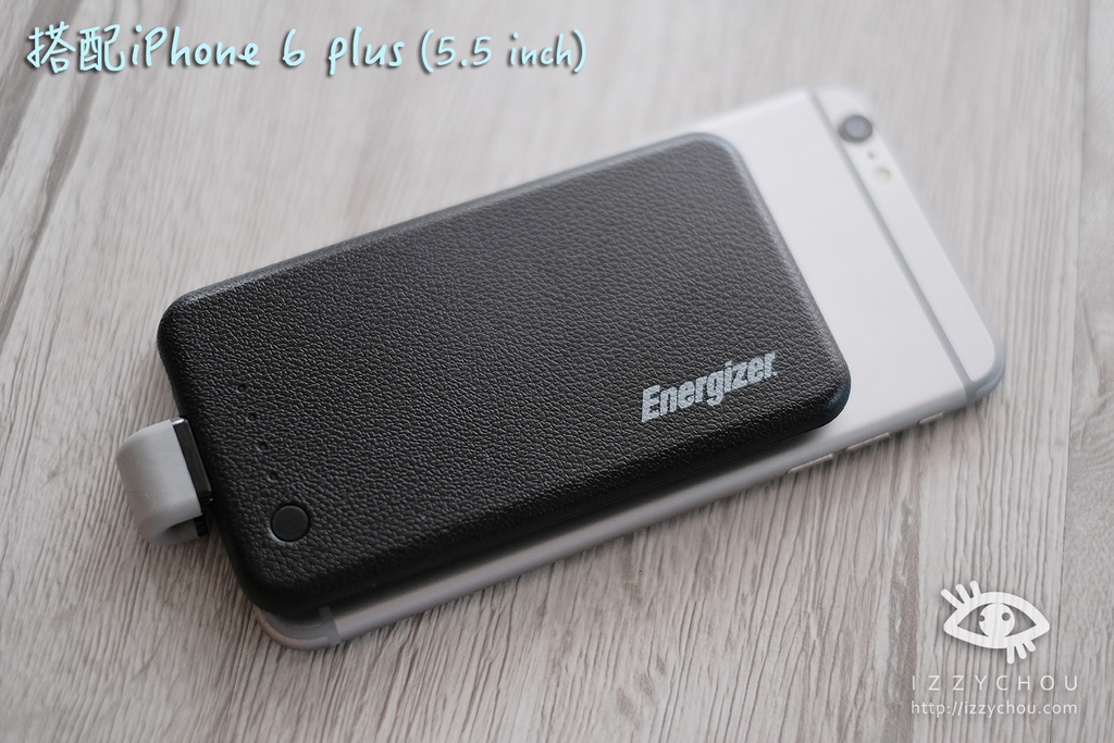 Energizer勁量 吸盤式行動電源 POP'n 5 iPhone 6 plus