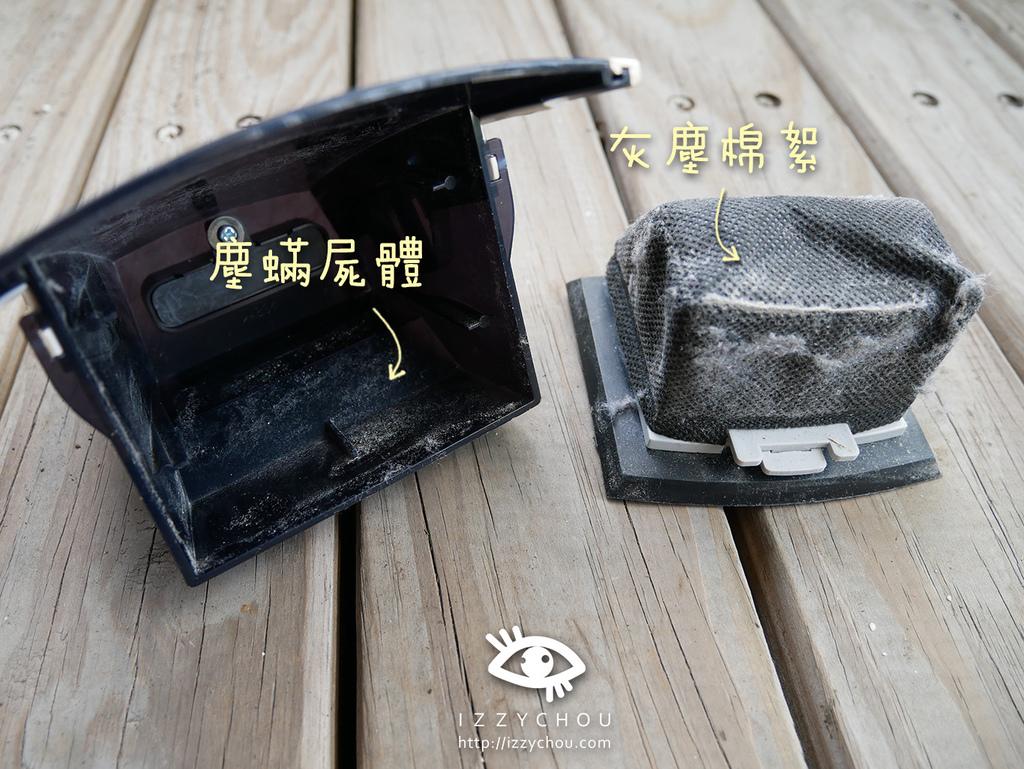 日本生活家電 IRIS Ohyama IC-FDC1 除蟎吸塵器 吸塵效果