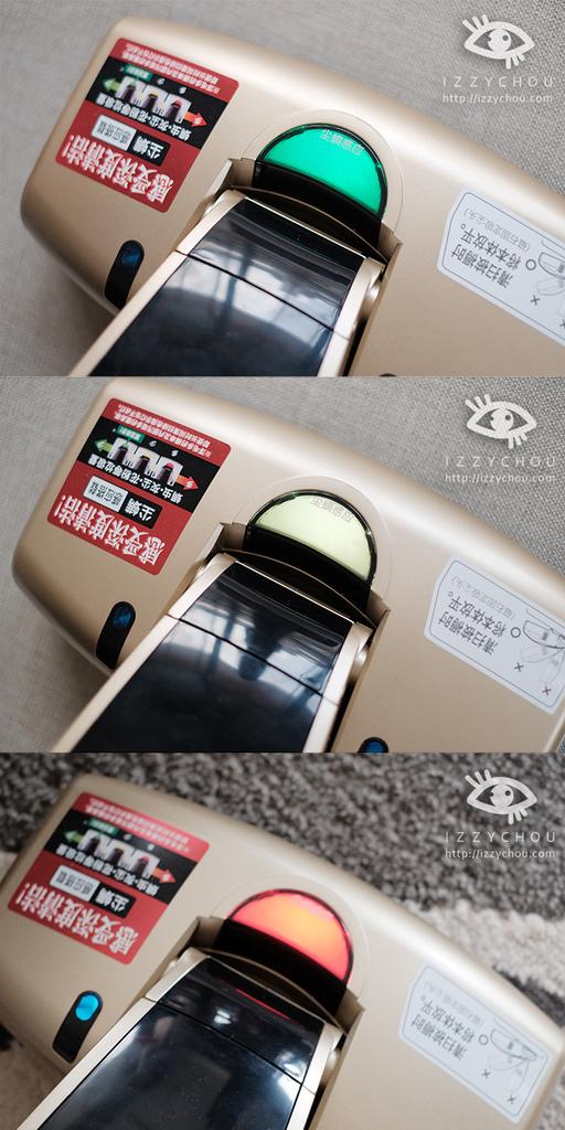 日本生活家電 IRIS Ohyama IC-FDC1 除蟎吸塵器 塵蟎感應