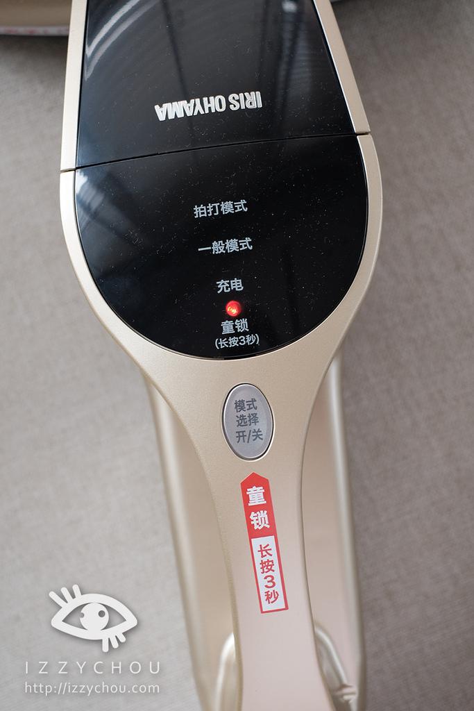 日本生活家電 IRIS Ohyama IC-FDC1 除蟎吸塵器 兒童安全裝置
