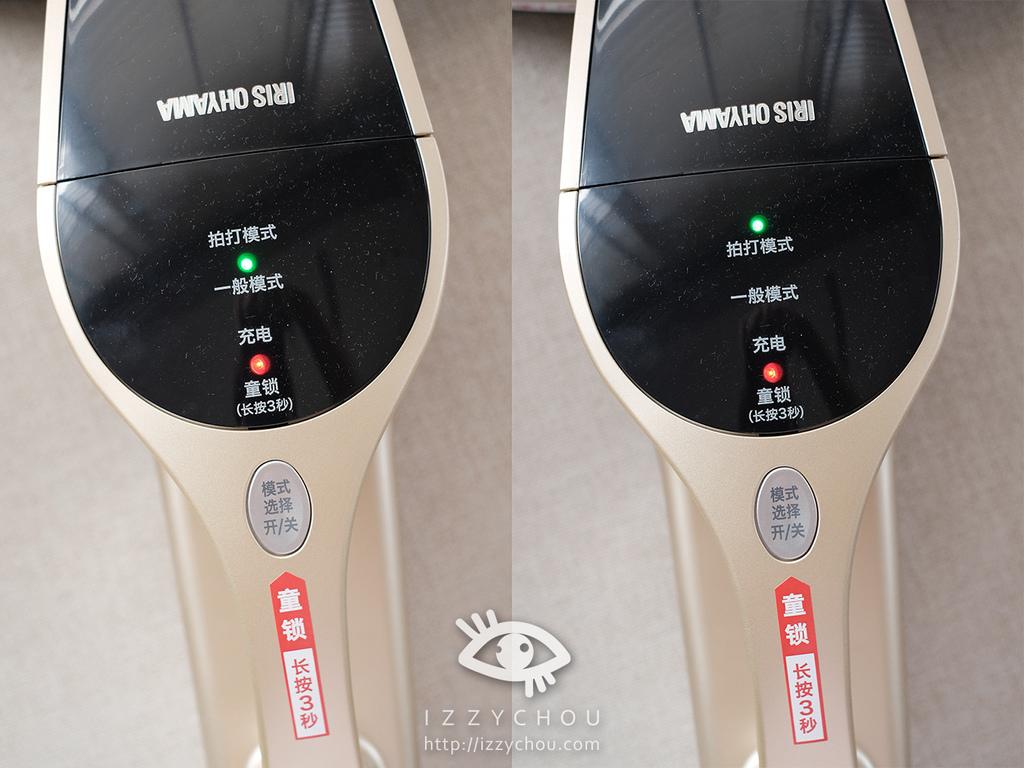 日本生活家電 IRIS Ohyama IC-FDC1 除蟎吸塵器 雙模式