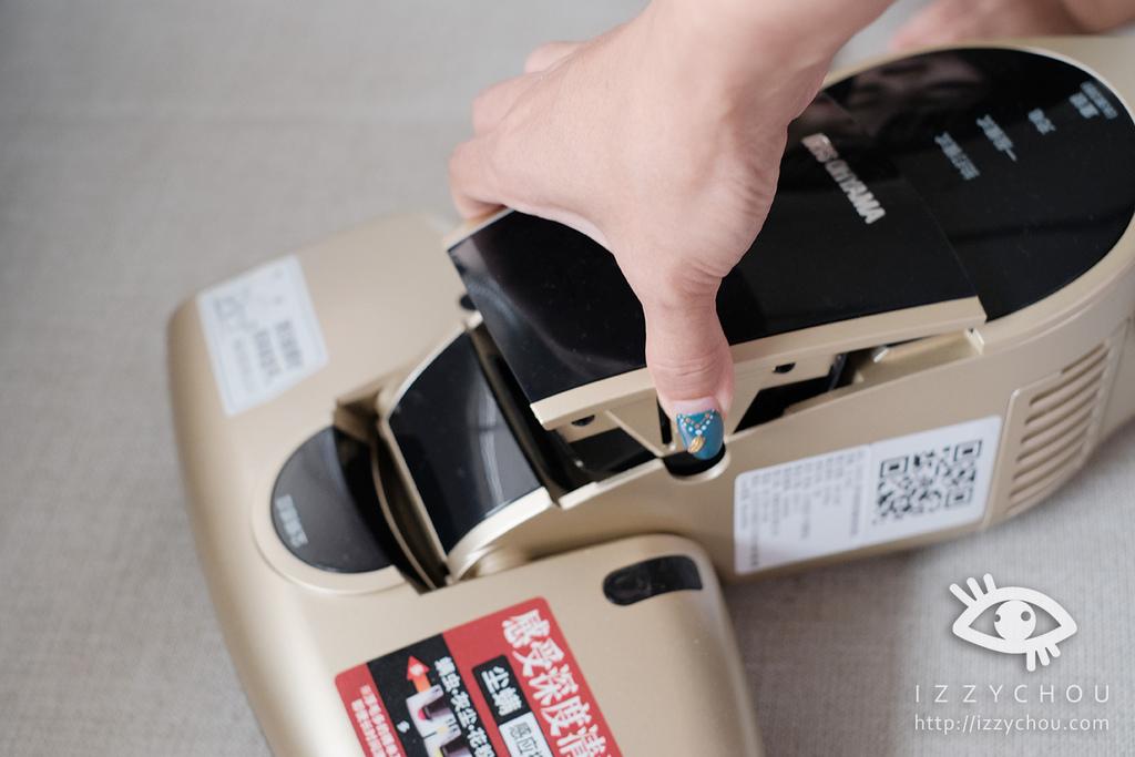 日本生活家電 IRIS Ohyama IC-FDC1 除蟎吸塵器 集塵盒拆卸