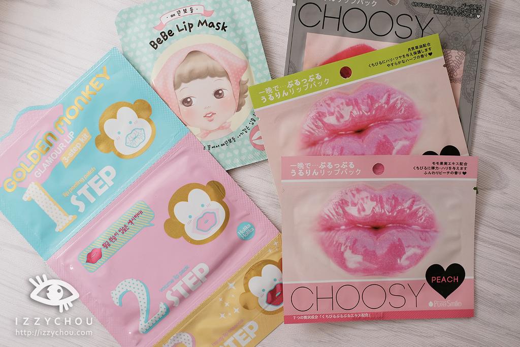 2017 夏季面膜大賞 Pure Smile 一夜Choosy保濕護唇+胸膜