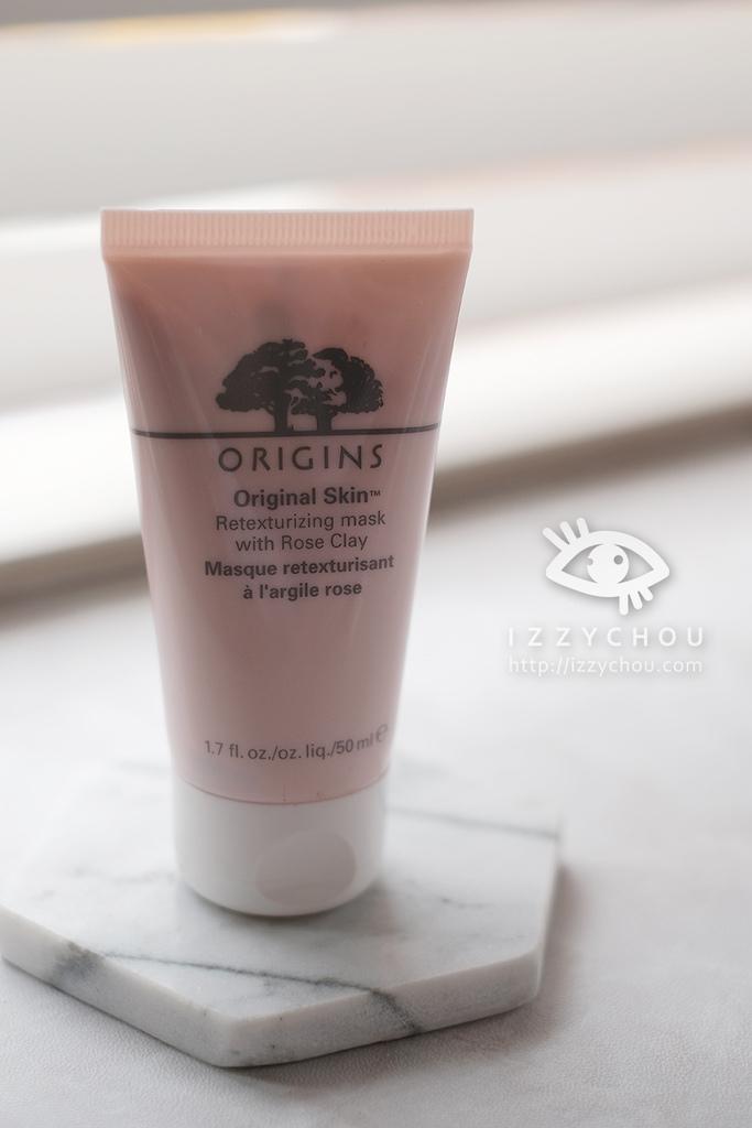 2017 夏季面膜大賞 品木宣言 天生麗質粉美肌面膜