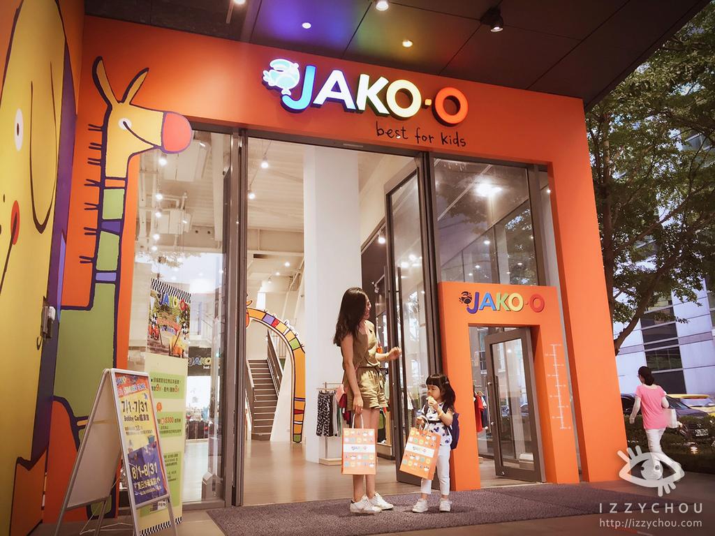 JAKO-O 內湖旗艦店