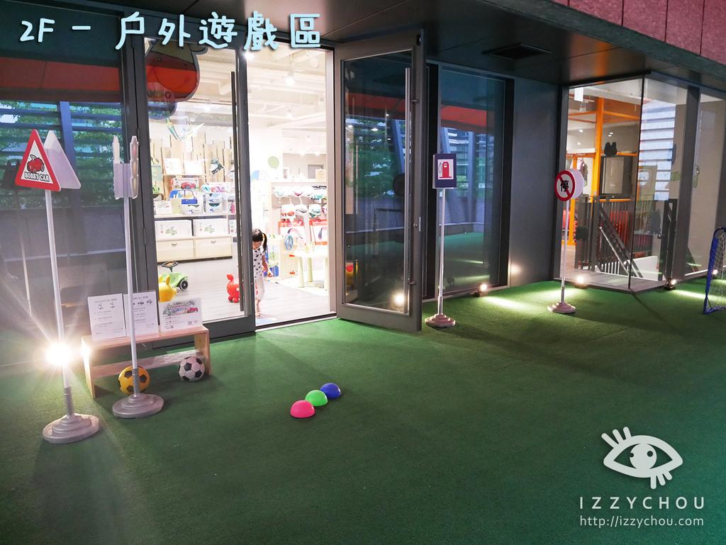 JAKO-O 內湖旗艦店 戶外遊戲區