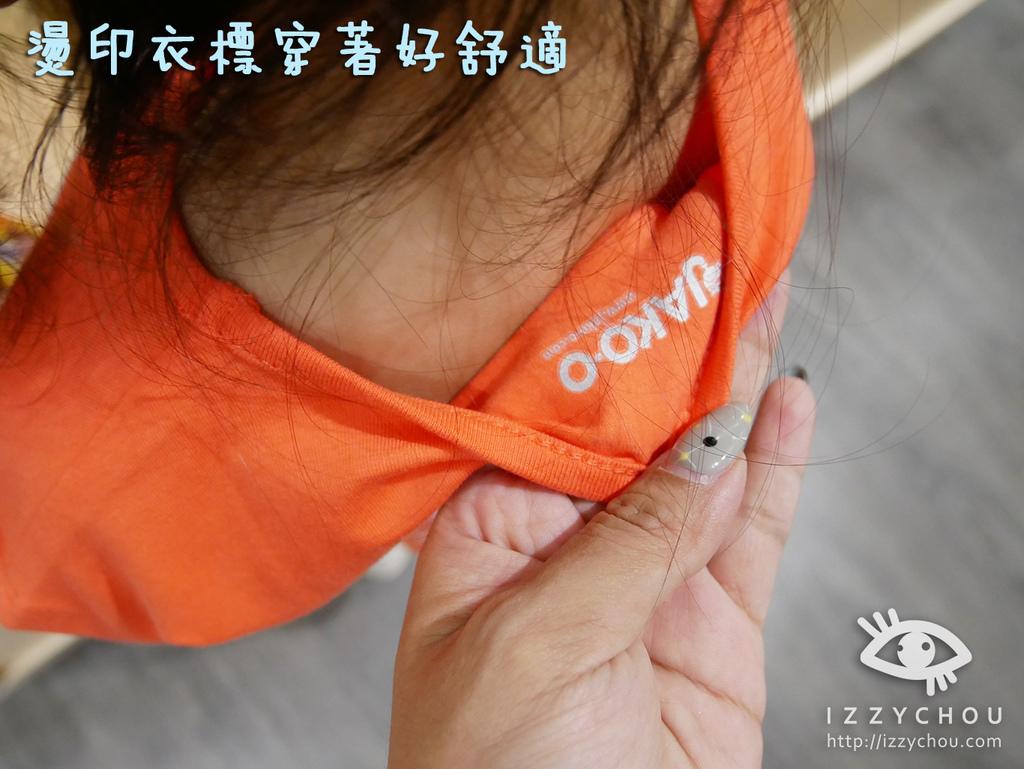 JAKO-O 內湖旗艦店 兒童服飾