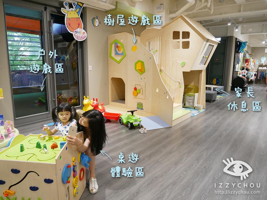 JAKO-O 內湖旗艦店 2樓