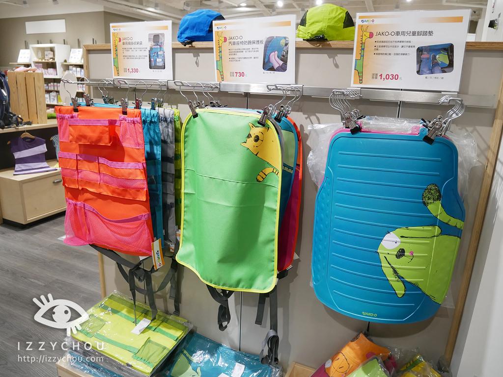 JAKO-O 內湖旗艦店 車用兒童用品區