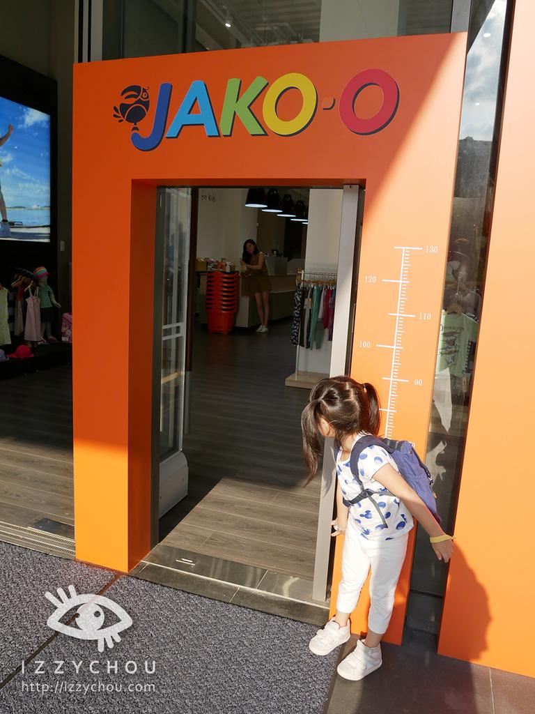 JAKO-O 內湖旗艦店 孩子專屬小門