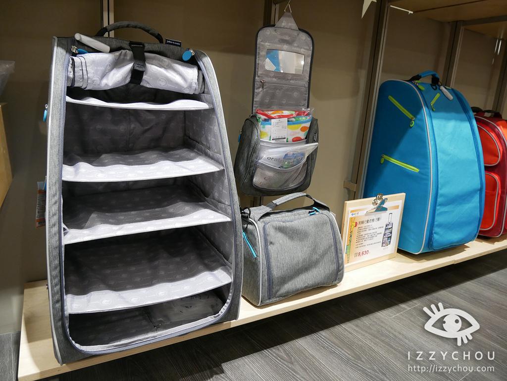 JAKO-O 內湖旗艦店 旅行用品區