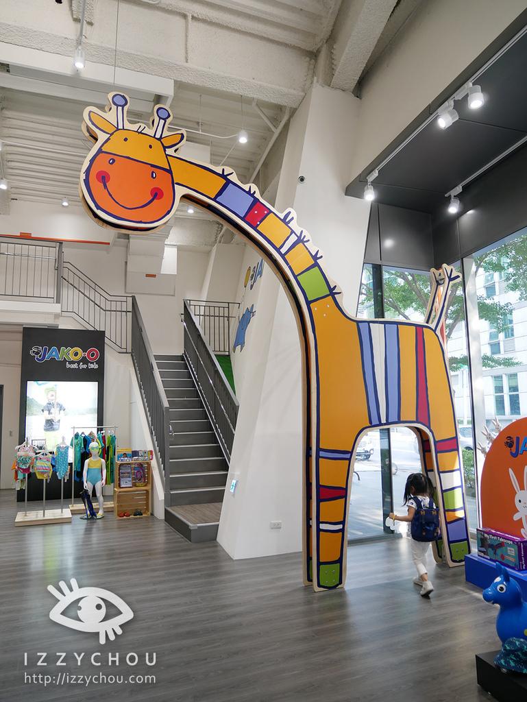 JAKO-O 內湖旗艦店 吉祥物長頸鹿