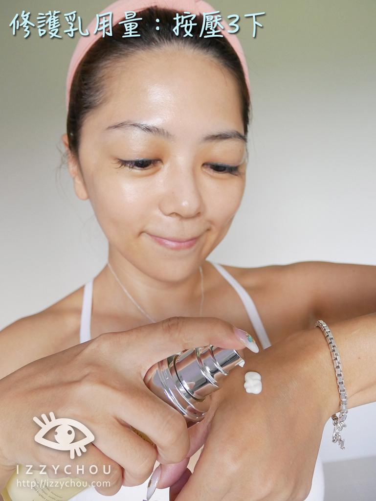 switer詩威特 VIT原B5保濕機能修護乳