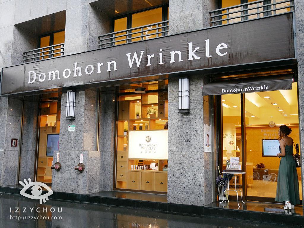 朵茉麗蔻 domohorn wrinkle 美顏諮詢中心