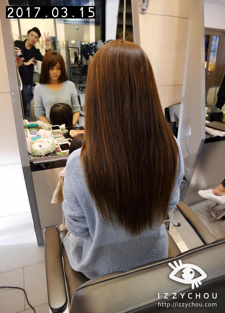 PLUUS 公館旗艦店 3月護髮