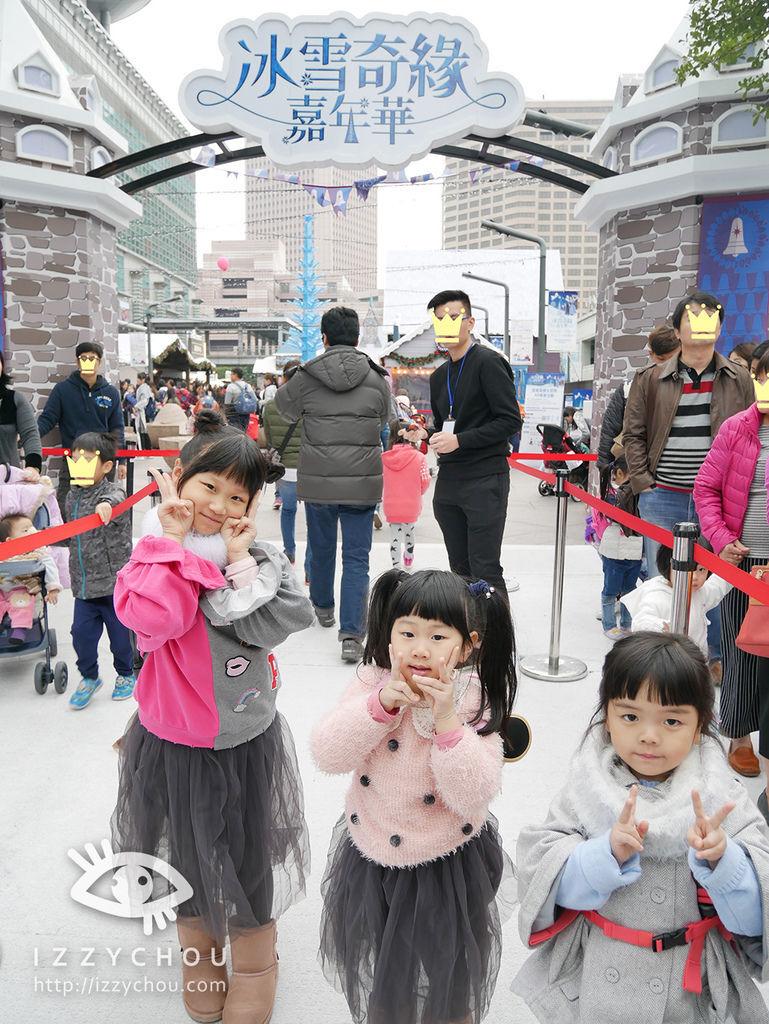 2017迪士尼冰雪奇緣嘉年華 冰雪森林 免排隊