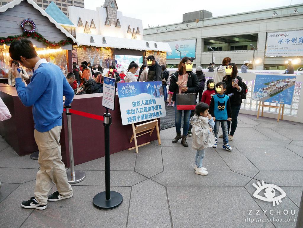 2017迪士尼冰雪奇緣嘉年華 特別出入口