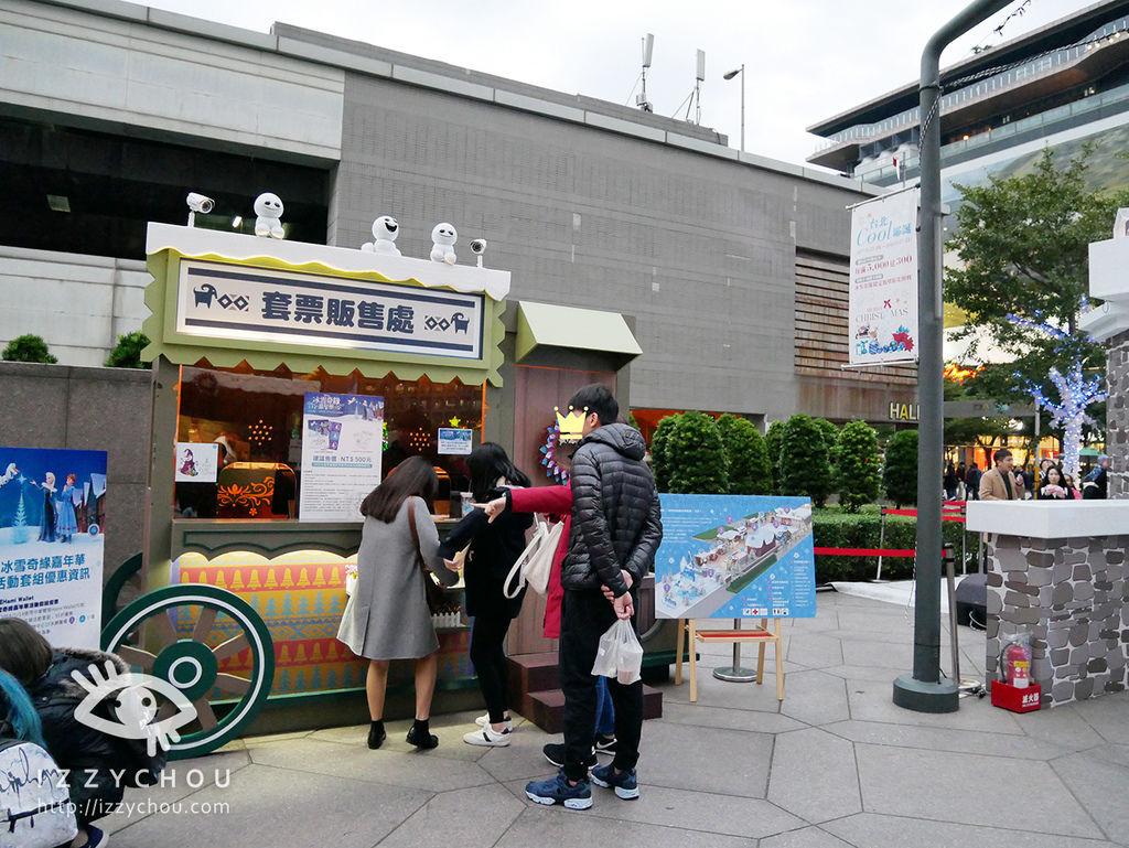 2017迪士尼冰雪奇緣嘉年華 排隊攻略 體驗套票