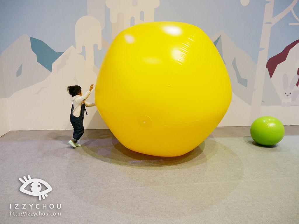 科教館 顛倒屋 2.0特展 巨大龍球