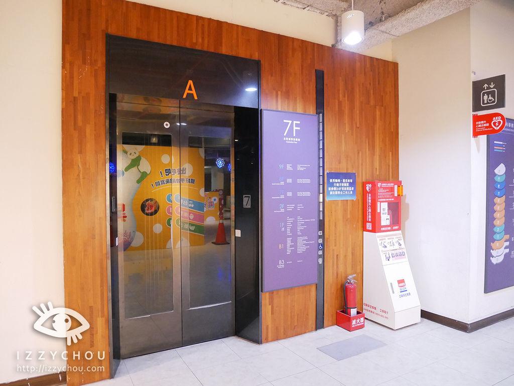 科教館 顛倒屋 2.0特展 電梯