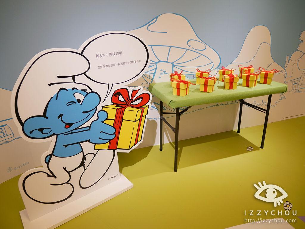 藍色小精靈 愛在17特展 互動遊戲