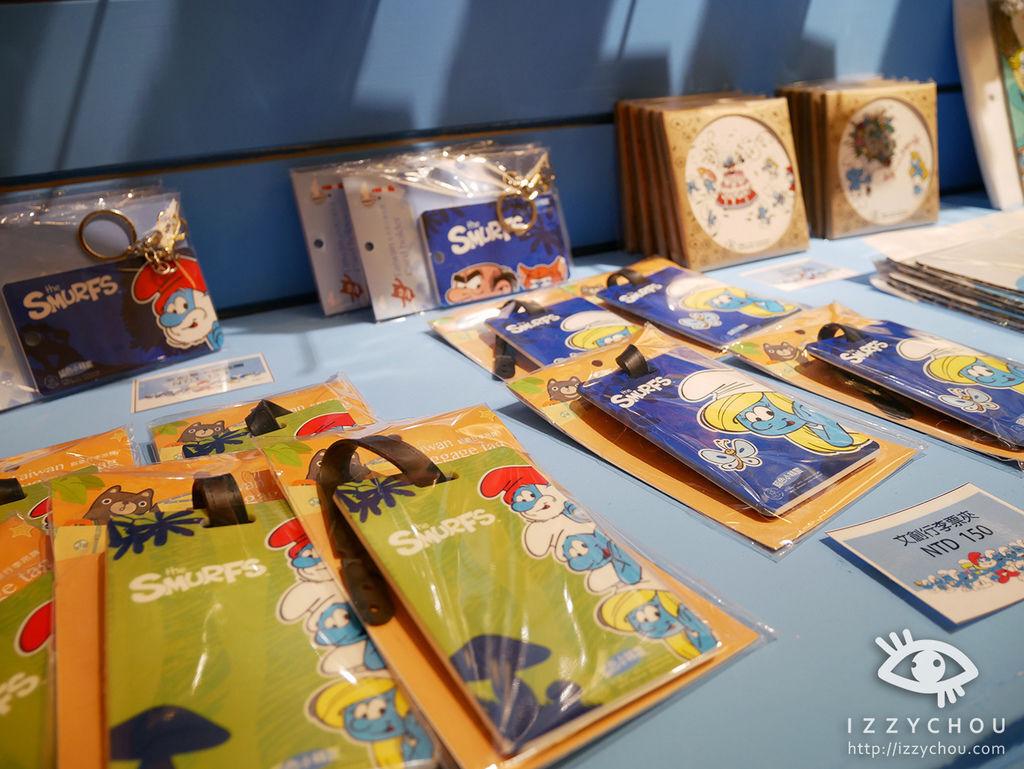 藍色小精靈 愛在17特展 紀念品