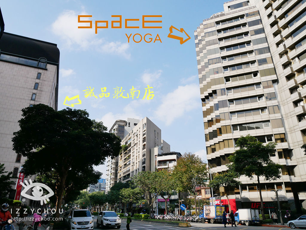 space yoga 瑜伽空間