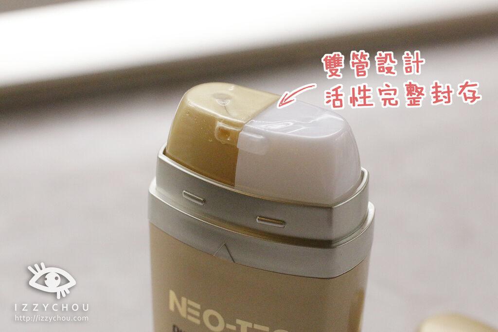 NEO-TEC 左型C全能雙極菁萃