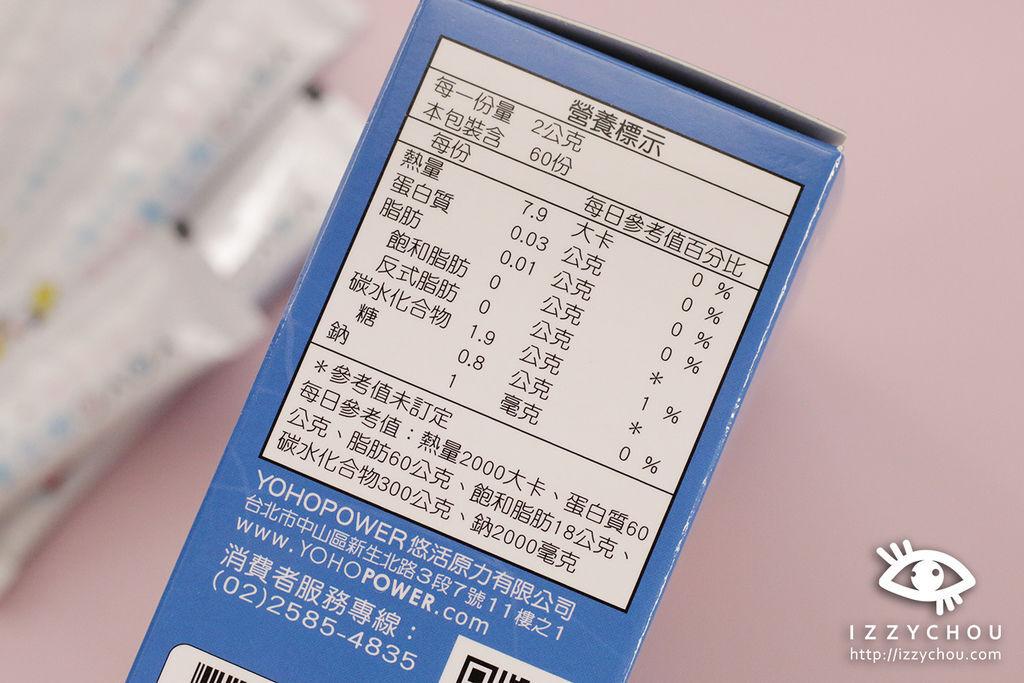 調整體質益生菌-03