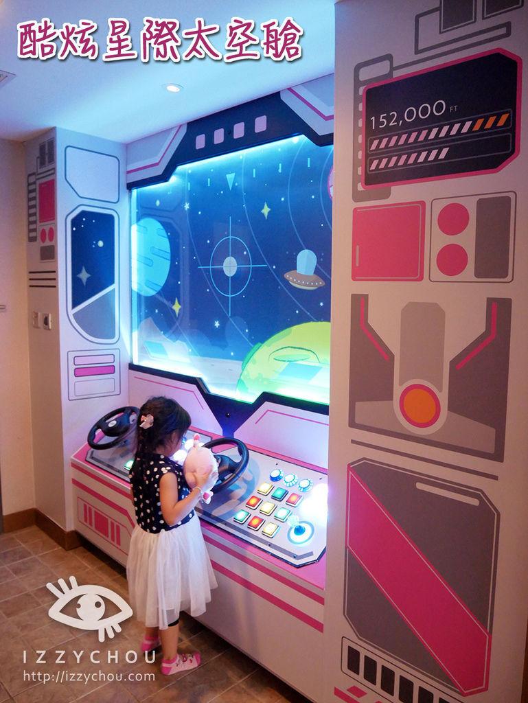 親子飯店推薦 煙波大飯店 星際太空艙兒童房 小小糖果風