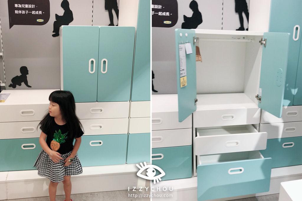 兒童房設計 兒童衣櫃 IKEA