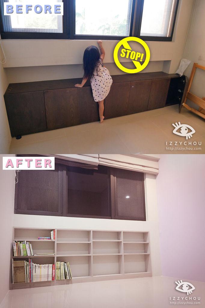 兒童房設計 壁櫃改造 書櫃