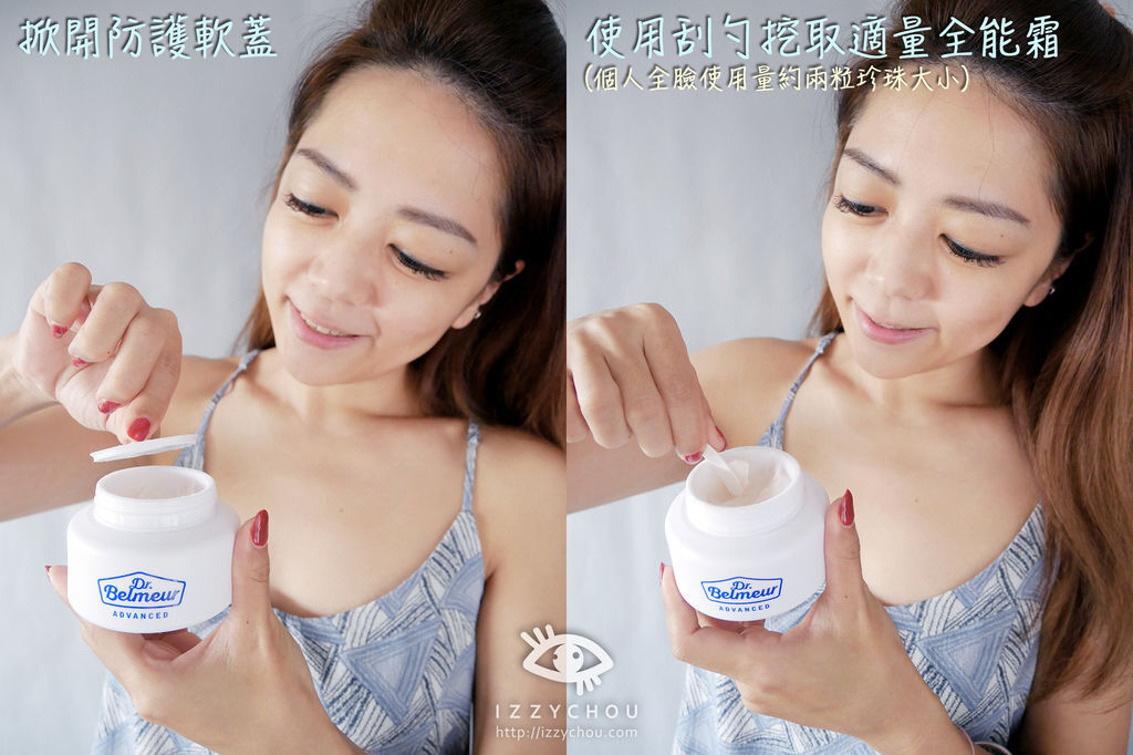 THE FACE SHOP 肌本博士積雪草全能霜