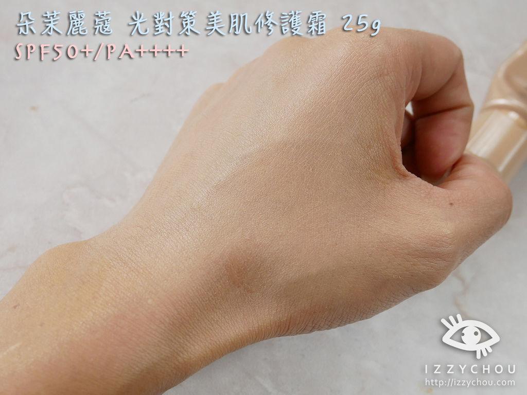 高係數潤色隔離霜評比 朵茉麗蔻 光對策美肌修護霜