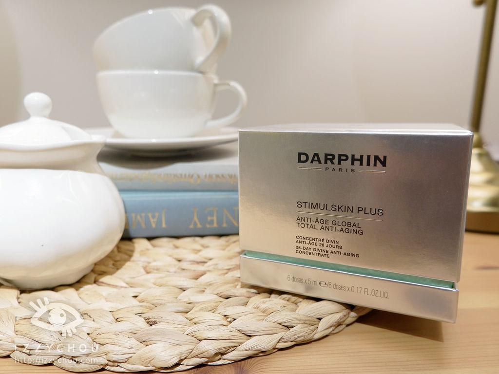 Darphin朵法 深海緊極緻賦活黑鑽能量安瓶